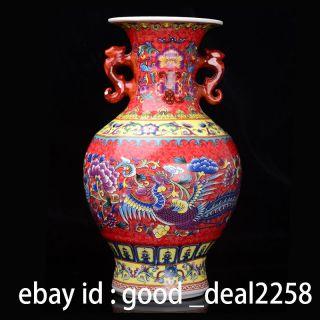 Hand - Painted Painted Porcelain Binaural Dragon & Phoenix Vase W Qianlong Mark photo