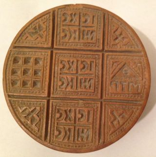 Antique Prosphora Seal,  Hand Carved Wood,  Communion Wafer Mold Stamp Circa 1924 photo