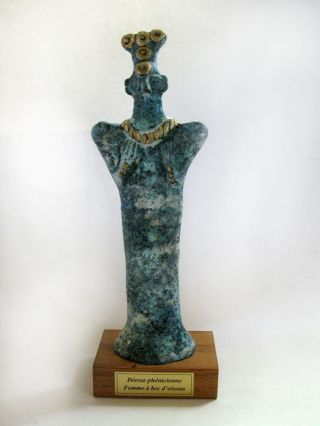 Mythological Phoenician Goddess Woman With Bird Beak Statue Replica 9.  25