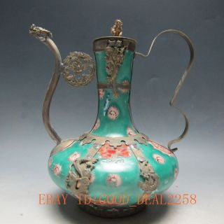 China Porcelain Copper Handwork Old Dragon Phoenix Armored Wine Teapot photo