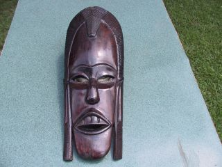 Vintage African Masai Ebony Mask - Hand Carved - 17