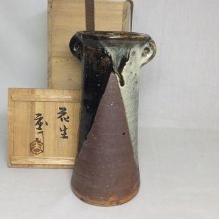 D945: Rare Japanese Mashiko Pottery Flower Vase By Greatest Shoji Hamada W/box photo