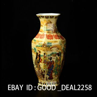 Chinese Famille Rose Porcelain Vase Hand - Painted Maid Big Vase W Qianlong Mark photo