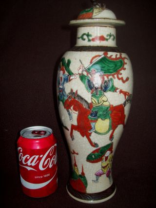 Large 33cm Chinese 20th C Chenghua Famille Verte Rose Crackle Warrior Vase Lid 1 photo
