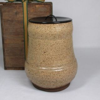 E195: Japanese Old Seto Pottery Ware Water Jar With Good Atmosphere. photo