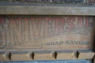 Antique Washboard photo
