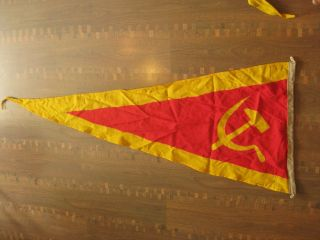 Old 1980s.  Russian (ussr) Wool Shp Flag 57