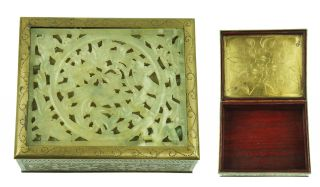 Antique Vintage China Reticulated Hand Carved Jade And Brass Box Pre - 1934 photo