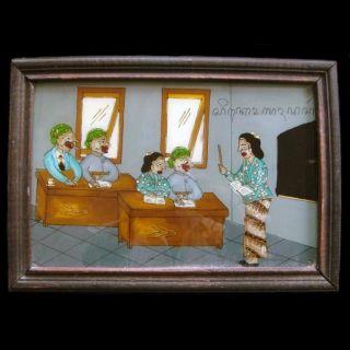 Ethnographic 1950 Reverse Glass Painting Wayang Kulit,  Solo School,  Java,  Indoné photo