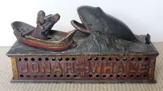 Jonah And The Whale Bank Cast Iron Mechanical Bank/shepard 1890 photo