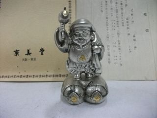 A God Of Wealth Of The Silver.  One Of Japanese Seven Lucky Gods. photo