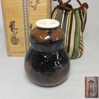 E592: Japanese Seto Pottery Ware Tea Caddy By Famous Jotetsu Yamaguchi W/box photo