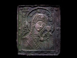 Post Medieval Copper Icon Fragment With Virgin Mary And The Child, photo