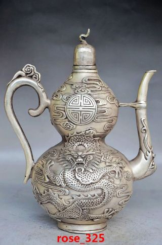Collecting Chinese Silver Copper Handwork Carved Gourd Style Flagon photo
