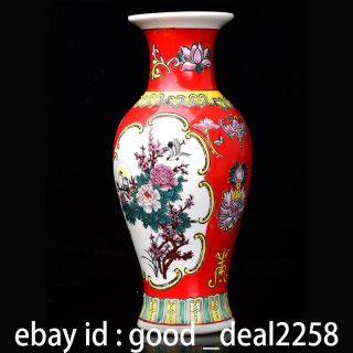 Hand - Painted Chinese Painted Porcelain Peony Vase W Qian Long Mark photo