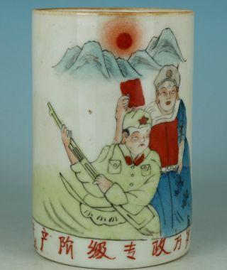 Asian Chinese Old Hand Painting Jingdezhen Porcelain Proletarian Brush Pot Deco photo