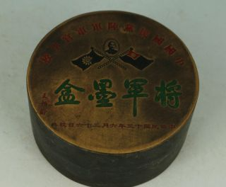 Asian Republic Of China Brass Hand Carved General Ink Box Cartridges Decorative photo