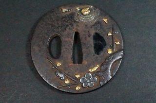 "299 Japanese Antique Tsuba Of Sword Samurai Iron Edo Period ""kabuto"""