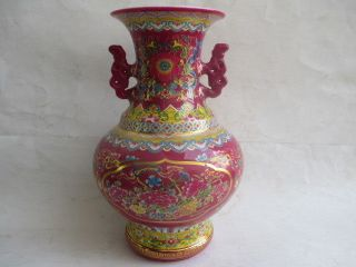 9.  45 Inch/ancient Chinese Ceramics And Porcelain Vase. photo