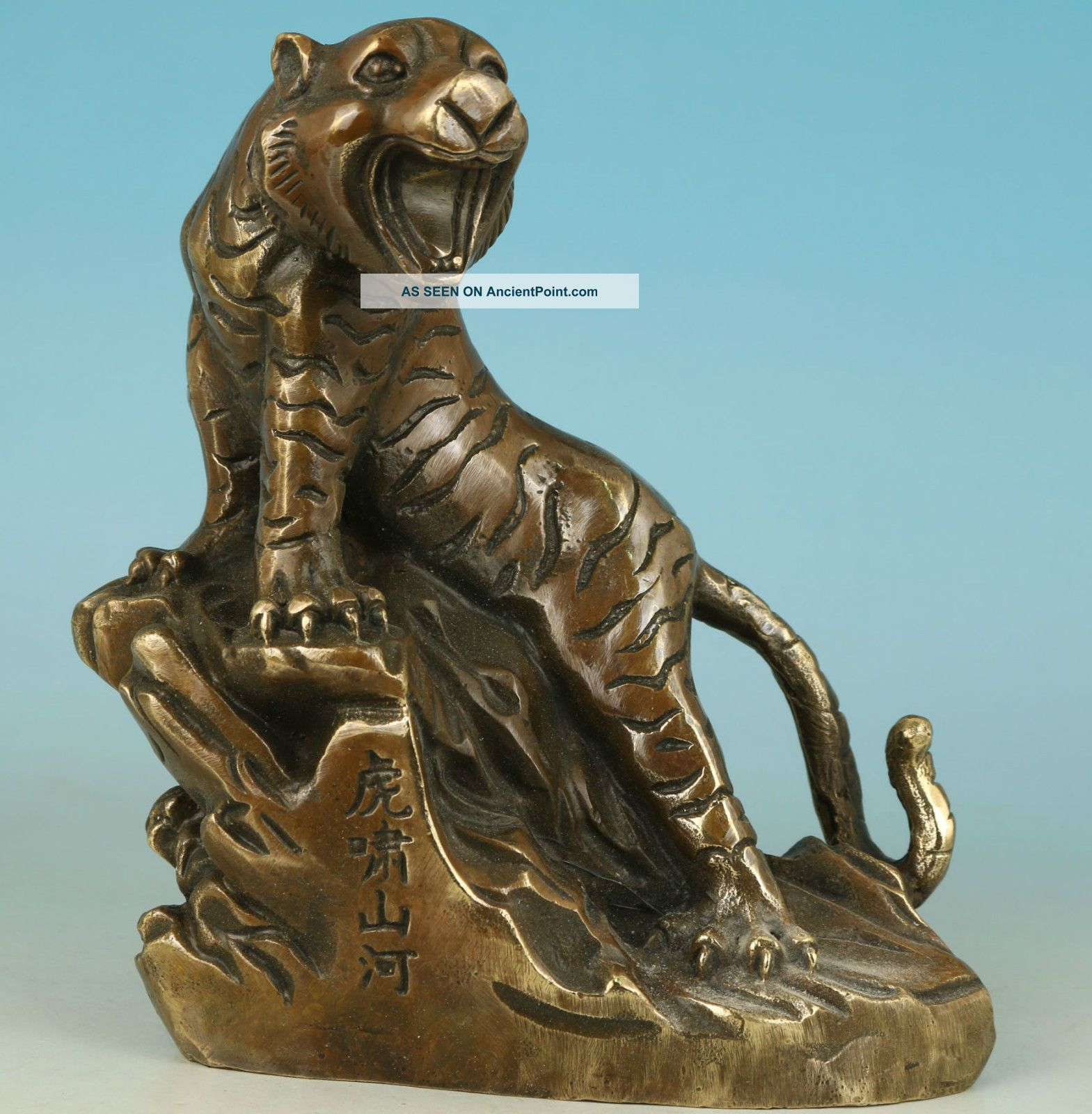 Big Chinese Old Brass Collectable Handwork Carved Tiger Statue Ornament Statues photo