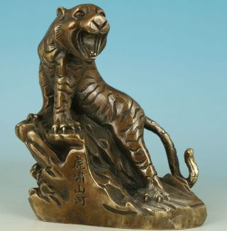 Big Chinese Old Brass Collectable Handwork Carved Tiger Statue Ornament photo