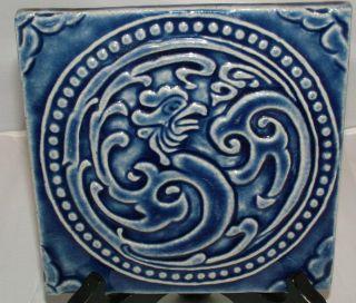 Detroit Pewabic Pottery Blue Rooster Lg 6