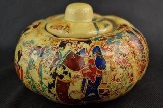 Rare Old Handwork Jingdezhen Porcelain Painting Dowager Pumpkin Storage Pot photo