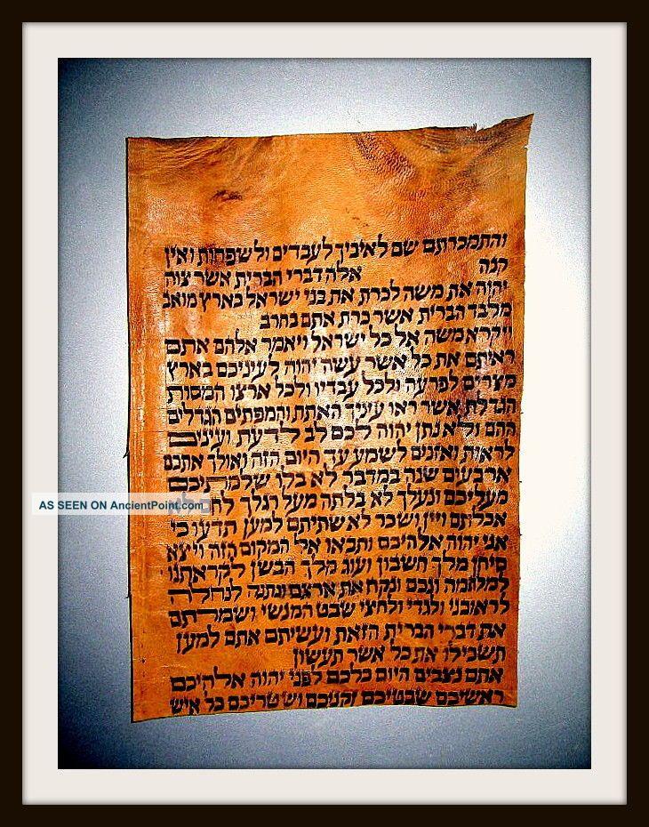 Thora - Manuscript,  Deer - Skin,  Ben Esra Synagogue,  Master Fathers,  Anno 1500 - Rar Middle Eastern photo