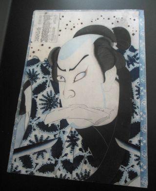 1st Ed Kunichika Japanese Actor Close Up Okubi - E Samurai Woodlock Print In Blue photo