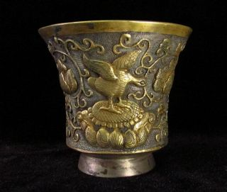 Fine China Tang Marked Gold&silver Plated Bronze Cup Bird&flower Motif photo