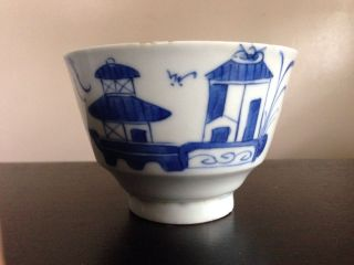 Fine Old Chinese 19c Porcelain Tea Cup Landscape Figures Cobalt Blue Nr photo