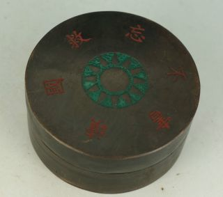Usable Chinese Old Bronze Collectable Handwork Carved Seal Box Statue Decoration photo