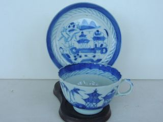 Antique Blue White Cup Saucer Chinese Export photo