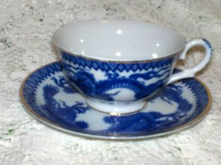 Vintage Japan Dragon Ware Porcelain Flow Blue Cup & Saucer Yamaryu Gold Trim photo