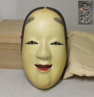 F450: Japanese Noh Mask Young Woman Ko - Omote With Sign And Bag,  Box photo