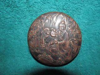 Antique Copper Chinese Ink Box photo