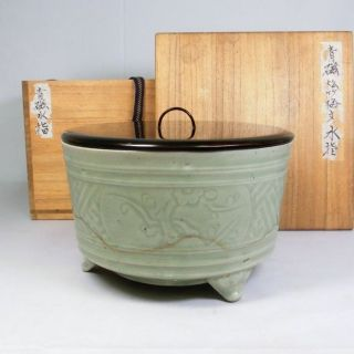 F565: Real Japanese Old Imari Blue Porcelain Water Container Over 300 Years Ago photo