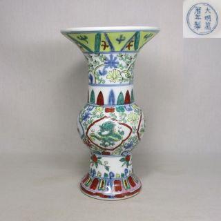 F656: Chinese Color Painted Porcelain Flower Vase Of Traditional Banreki Style photo