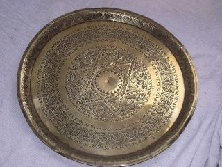 Rare Antique Gilt Brass Islamic/middle Eastern Charger,  Serving Tray/platter photo