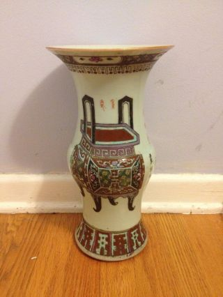 19th Century Qing Dynasty Rare Chinese Large Porcelain Vase Lamp Look photo
