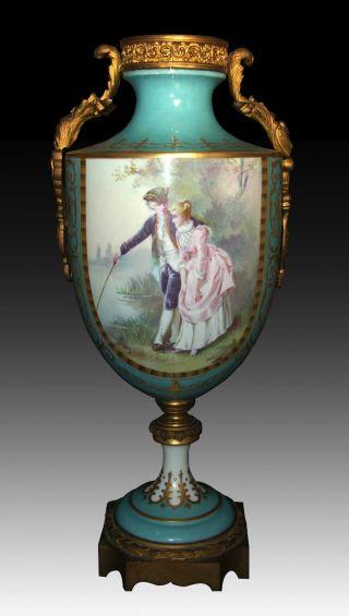 Antique French Bronze Dore Porcelain Sevres Urn Signed photo