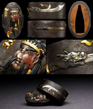Fine Japanese Edo 18 - 19th C Antique Naoetsu Signed Fuchi Kashira