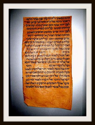 Thora - Manuscript,  Deer - Skin,  Ben Esra Synagogue,  Master Fathers,  Anno 1500 - Rar photo