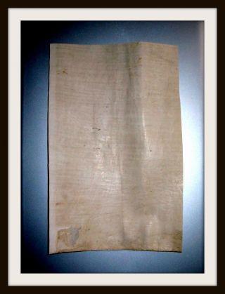 Thora - Handwriting,  Sheep - Skin,  Ben Esra Synagogue,  Master Fathers Of Israel,  1450 photo