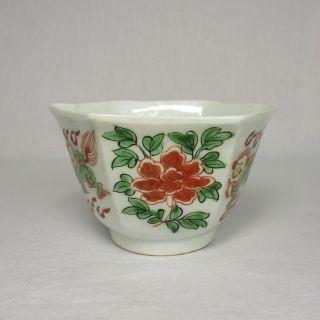 F853: Chinese Colored Porcelain Ware Bowl Muko - Zuke Of Traditional Nankin - Akae photo