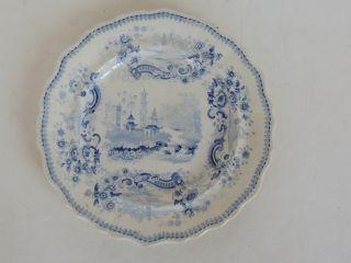 C1831 - 1835 Blue Transferware Indian Pagoda 9