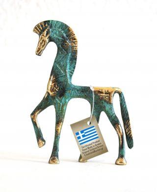 Ancient Greek Bronze Geometric Horse Green Gold Oxidization 123 photo