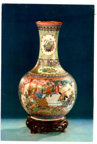 Porcelain Vase Kuang Tsi Decoration Art Card Chinese Antiqutiy Card Museum photo