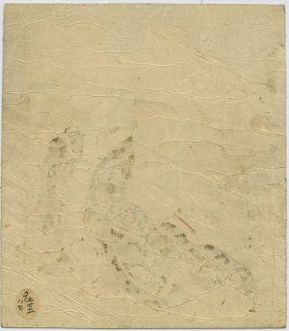 Edo Period Surimono Woodblock Print Yanagawa Shigenobu 柳川 重信 photo