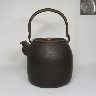 G021: Japanese Old Copper Ware Kettle For The Tea Ceremony With Maker ' S Sign photo